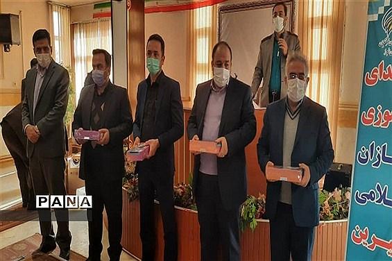 اهدا 75 تبلت به دانش آموزان بی بضاعت شهرستان نظر آباد