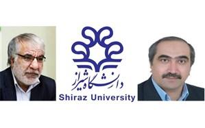 دو عضو هیأتعلمی دانشگاه شیراز در فهرست دانشمندان دو درصد برتر جهان