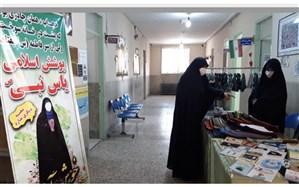 نمایشگاه پوشش اسلامی یاس نبی در آموزش و پرورش ورامین