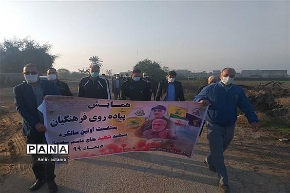 همایش پیاده روی سردار دلها در شهرستان حمیدیه