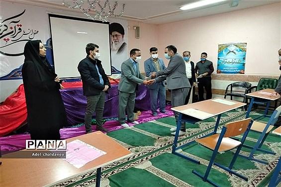 مراسم تقدیر از دانشآموزان برتر مسابقات، جشنوارههای تولیدمحتوای الکترونیکی وآزمایشگاهی شهرستان حمیدیه