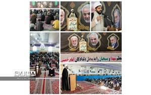 حضور شهید سلیمانی در غرب آسیا، نمایشگاهی از شکست آمریکا را به وجود آورد