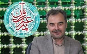 برگزاری محفل بزرگ قرآنی به یاد سردار سلیمانی از حرم مطهر رضوی در شبکه شاد