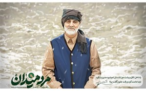 تجدید عهد با «مرد میدان»، سردار شهید حاج قاسم سلیمانی