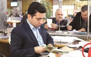 سوبرداشت از موضوع تراکنشهای بانکی