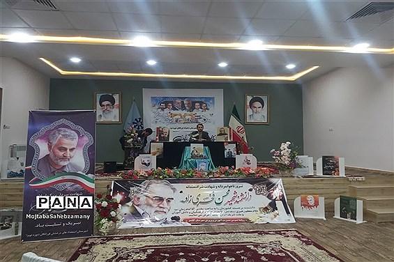 مراسم اختتامیه جشنواره تولید محتوای سردار دلها در کاشمر