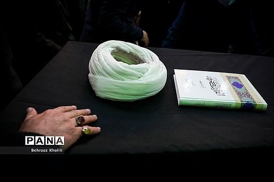 مراسم وداع با پیکر آیت الله محمدتقی مصباح یزدی در تهران