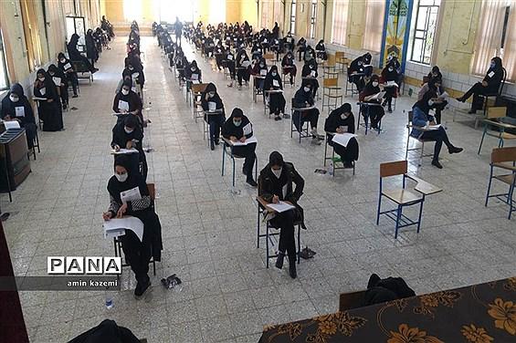 هشتمین آزمون استخدامی دستگاههای اجرایی کشور ( حوزههای شهرستان داراب )