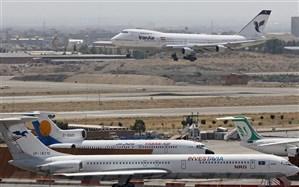 نظارت سازمان هواپیمایی بر نرخ بلیت ایرلاینهای ایرانی