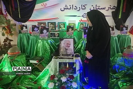 اولین سالگردسردار سپهبدحاج قاسم سلیمانی در شهرستان شاهین دژ