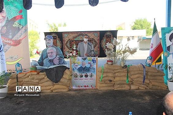 مراسم سالروز شهادت سردار سلیمانی در ادارهکل آموزش و پرورش استان بوشهر