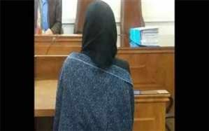 افشای راز قتل شوهر پس از 8 سال