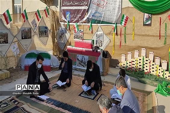 محفل انس با قرآن در چابهار به مناسبت سالگرد شهادت سردار قاسم سلیمانی