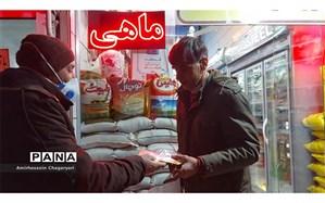 توزیع ۹۰۰ بسته بهداشتی در تایباد