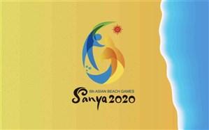 کرونا بازیهای ساحلی آسیا را لغو کرد