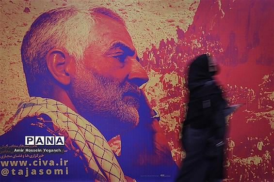 نمایشگاه عکس مکتب سلیمانی