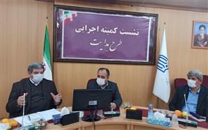 حسینی:  مدارس برخوردار به کمک مدارس مناطق غیر برخوردار میشتابند