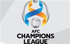 زمان معرفی میزبانهای لیگ قهرمانان آسیا نزدیک شد؛ پرسپولیس به یک قدمی میزبانی رسید