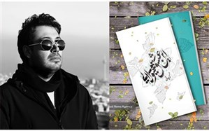 محسن چاوشی: هنرمند یک مسئولیت اجتماعی و فرهنگی دارد