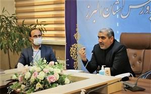 طرح خوانا در مدارس البرز افتتاح شد
