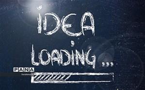 کسب رتبه اول کشوری در رشته خلق ایده توسط دانش آموز منطقه19