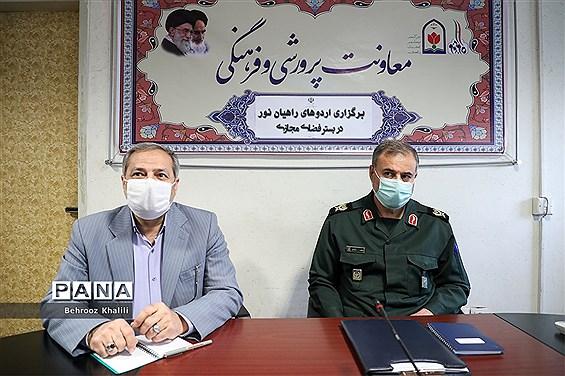 ششمین جلسه قرارگاه مرکزی راهیان نور سپاه و بسیج دانش آموزی