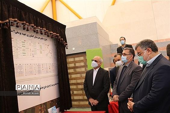 بازدید وزیر آموزش و پرورش از نمایشگاه دستاوردهای دانشآموزان و هنرجویان خراسان رضوی