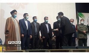 پیشگامی آموزش و پرورش شهرستان پیشوا در میزان مشارکت در جشنواره علمدار