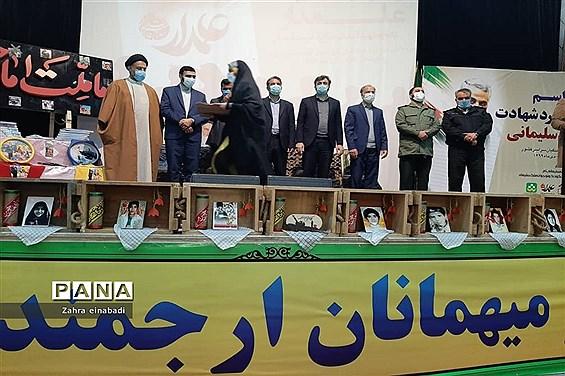 اختتامیه جشنواره فرهنگی هنری علمدار در ملارد