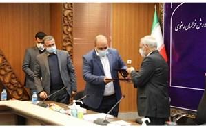 امضای تفاهم نامه همکاری آموزش و پرورش استان خراسان رضوی و شهرداری مشهد