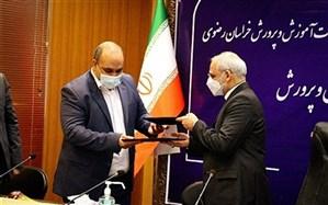 مشارکت شهرداری مشهد در هوشمندسازی مدارس مناطق کم برخوردار
