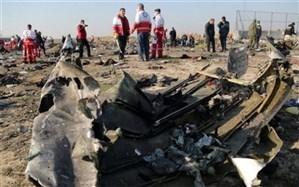 اندوهِ  خانواده قربانیان هواپیمای اوکراینی یک ساله شد