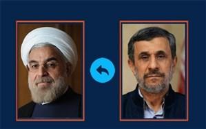 نامه احمدینژاد به روحانی با موضوع «جنگ»