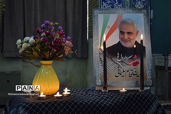 رزمایش لبخند رضایت در آموزش و پرورش شهر تهران