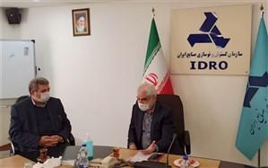 کمک شرکتهای سازمان گسترش و نوسازی صنایع ایران به دانشآموزان نیازمند در طرح هدایت