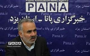پیام تبریک مدیر کل آموزش و پرورش استان یزد به مناسبت  سالروز تاسیس سازمان دانش آموزی