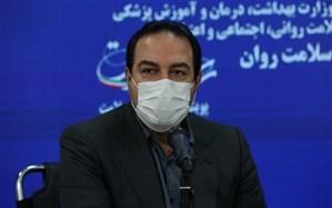وزارت بهداشت برای برگزاری حضوری امتحانات پایه نهم و دوازدهم شرط گذاشت