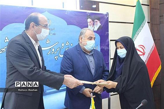 تجلیل از بانوان موفق حوزه سوادآموزی، آموزش و پرورش استان بوشهر