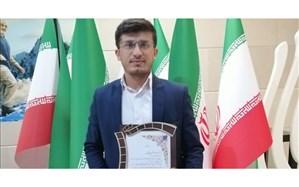 معلم جوان دهدشتی در یازدهمین جشنواره مردمی عمار خوش درخشید