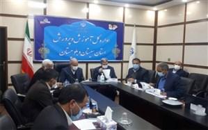 ۵۰ درصد اعتبارات به استانداردسازی تجهیزات مدارس استثنایی سیستان و بلوچستان تخصیص یافته است