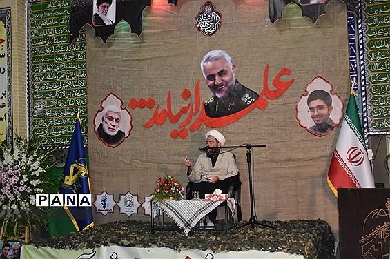 یادواره 156 شهید شهرستان وسالگرد سردارقاسم سلیمانی درمسجد جامع بهاباد