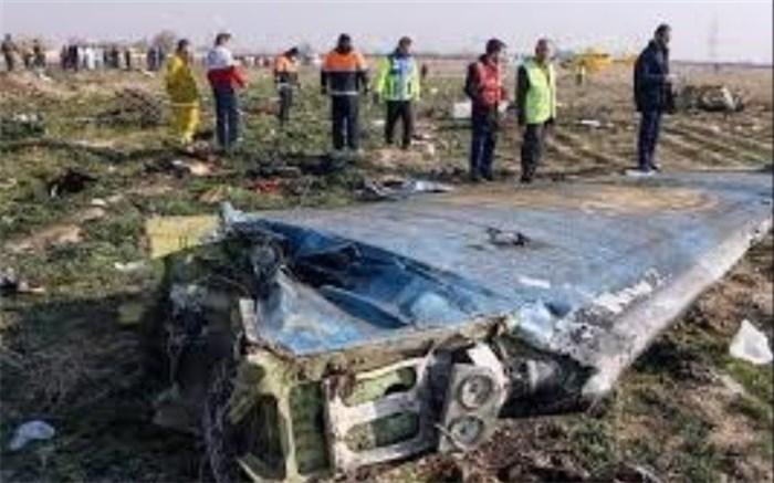 گزارش دادستان نظامی تهران در سالگرد حادثه هواپیمای اوکراینی