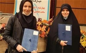کسب رتبههای کشوری آموزشگاه دختران استثنایی باغچهبان اسلامشهر