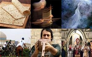 ثبت هفت پرونده میراثناملموس ایران در فهرست جهانی یونسکو