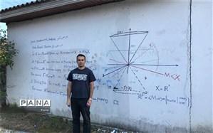 هنر معلم محمودآبادی برای انتقال مفاهیم ریاضی