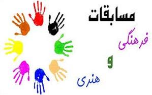 درخشش هنرجویان هنرستان زینبیه در مسابقات مختلف فرهنگی هنری