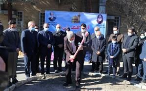 کلنگزنی ساخت مرکز آموزشی و توانبخشی دانشآموزان آسیبدیده بینایی در مشهد