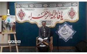 سومین محفل انس با قرآن در شهرستان پیشوا از طریق  شاد