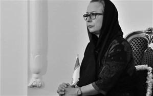 روایت نقش آفرینی های «آزیتا حاجیان» در موزه سینما ماندگار شد+فیلم