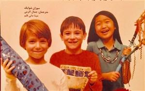 «کارگاه هنر سهبُعدی برای کودکان»؛ کتابی برای شکوفایی خلاقیت در دوران قرنطینه